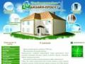 Натяжные потолки Внутренняя отделка зданий г. Обнинск Фирма Дизайн-проект