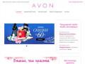 Здравствуй Avon - сервис официальной регистрации в avon (Россия, Московская область, Москва)