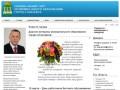 Работа в городе Алапаевск — резюме и вакансии города