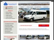 Суздальские Новые Линии - заказ автобусов и микроавтобусов, транспортное обсуживание эксурсий