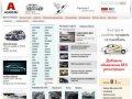 Автоновости и тест-драйвы. Автосалоны автоцентры Москвы. Каталог авто и фото автомобилей