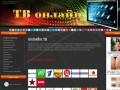 Сайт для просмотра онлайн TВ (телевидение в интернете бесплатно)