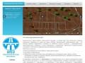 Индустриальный парк «М-53» - земельные участки для бизнеса (Красноярский край, г. Красноярск, телефон: +7 950 975 8737)