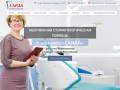 САИДА - современная стоматологическая клиника (Россия, Башкортостан, Уфа)