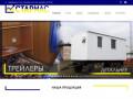 Продажа оборудования для строительных компаний (Украина, Киевская область, Киев)