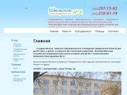 Главная | Екатеринбургская школа-интернат №2