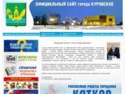 Kurovskoye.ru