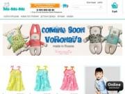 интернет-магазин детской одежды из США (Россия, Хабаровский край, Хабаровск)