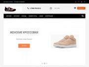 Кроссовки Nike с доставкой. Каталог на сайте. (Россия, Нижегородская область, Нижний Новгород)