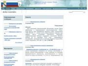 Adm-yeisk.ru