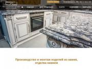 Столешница из камня для ванной комнаты. Качество гарантируем. (Россия, Амурская область, Благовещенск)