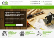 Компания «GreenManor» является участником ассоциации лесопромышленного комплекса Белохолуницкого района Кировской области. (Россия, Башкортостан, Уфа)
