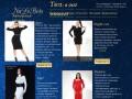 авторская одежда, пошив вечерних и свадебных платьев