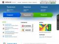 Создание, поддержка, оптимизация и продвижение сайтов (Россия, Тульская область, Тула)