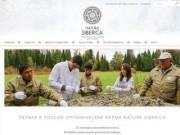 Органическая ферма Natura Siberica | Первая в России органическая ферма Natura Siberica