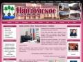 Муниципальное образование Няндомское - официальный сайт