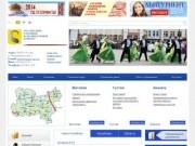 Рогачёвский районный исполнительный комитет