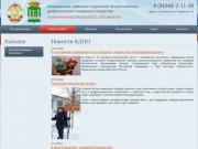 Алапаевское районное отделение Всероссийского добровольного пожарного общества