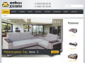 Мягкая мебель в Нижнем Новгороде - производство и продажа недорого - «Мебель Дизайн»