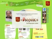 Михаил Задорнов - ОФИЦИАЛЬНЫЙ сайт Михаила Задорнова