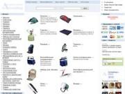 TuristShop – палатки туристические, туристическое снаряжение, товары для туризма, отдыха и рыбалки (интернет-магазин)