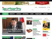Спортивные новости дня. Информация здесь! (Россия, Нижегородская область, Нижний Новгород)