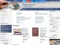 Интернет-магазин МАРКИ-ПОЧТОЙ (Россия, Волгоградская область, Волгоград)