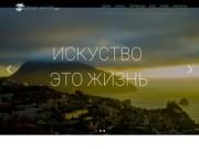 Антон Кио Дизайнер - Художник (Россия, Московская область, Москва)