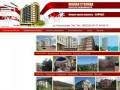 Недвижимость в Сочи: дома, квартиры, новостройки, земельные участки
