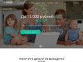 Получить займ на банковскую карту онлайн. Запоните анкету на сайте! (Россия, Нижегородская область, Нижний Новгород)