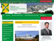 Муниципальное учреждение Администрация  Пошехонского муниципального района Ярославской области |