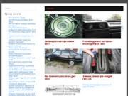 Прокат аренда скутера, автомобиля в Евпатории | Прокат автомобилей и скутеров в Евпатории и Крыму
