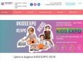 З-я Международная выставка детских товаров и услуг KIDS EXPO состоится 8 и 9 июня в Санкт-Петербурге в  ВК «Ленэкспо». (Россия, Ленинградская область, Санкт-Петербург)
