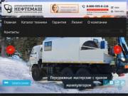 Продажа спецтехники в России. Сайт продажи спецтехники | ttd-auto.ru