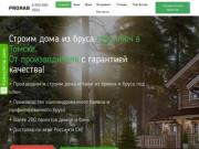 Строительство домов из бруса каркасных домов в Томске