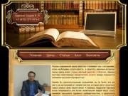Юридические услуги в Муроме, Юрист в Муроме, консультация юриста по телефону