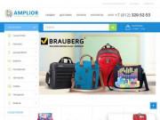 Amplior.ru  — удобный интернет-магазин