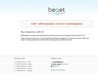 Кредитный калькулятор online в г. Северодвинск расчет платежей кредита