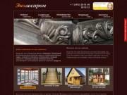 Эколеспром - элитная мебель в Рязани (Россия, Рязанская область, Рязань)