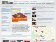 Мой городок Нефтекамск (новости Нефтекамска, видеосюжеты, карта, объявления, новости Башкирии)