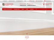 Купить лепнину в Пятигорске, интернет-магазин лепнины «Интерия ЮГ»