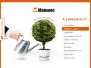 «Манимо» - микрозаймы физическим и юридическим лицам в Ижевске (ООО «Агентство малого кредитования»)