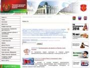 Pinsk.gov.by