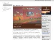 Отель Ренессанс Актау   Номера, особенности   Официальный сайт гостиницы Ренессанс Актау, Казахстан