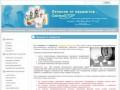 Лечение от паразитов в домашних условиях программами Gelmostop (Телефон: +7-913-892-92-18)