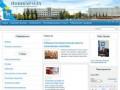 Официальный сайт Йошкар-Олы