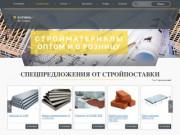 Стройпоставка Набережные Челны: стройматериалы оптом и в розницу