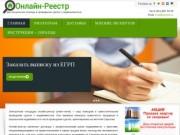 сайт помощник для самостоятельных сделок с недвижимостью (Россия, Саратовская область, Саратов)