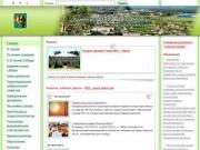 Официальный сайт Абазы