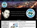 Создание сайтов в Красноярске